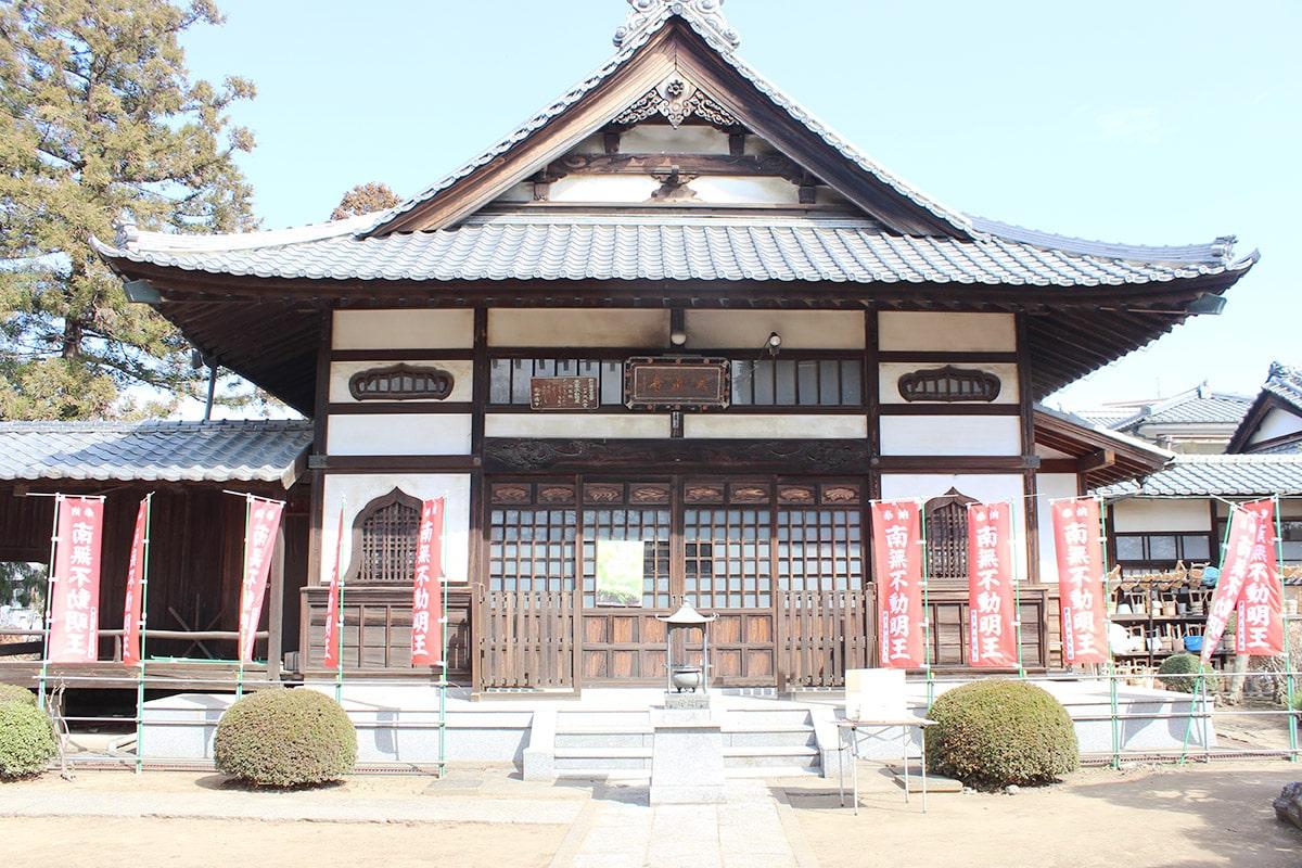 青野山 大正寺