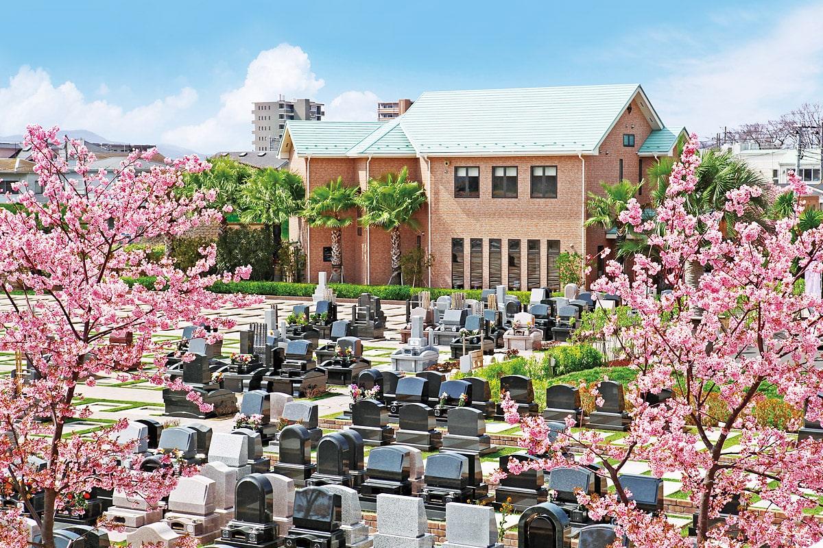 平塚四之宮霊園